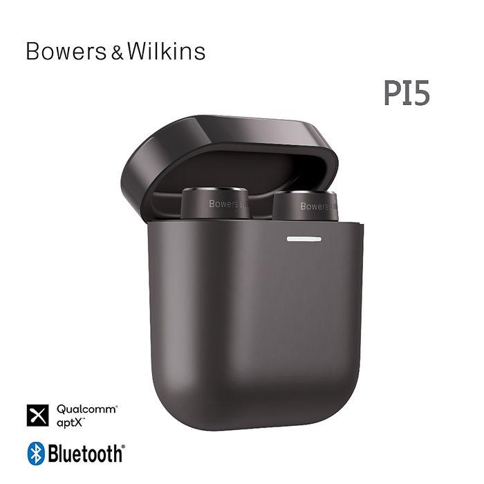 英國 Bowers & Wilkins 真無線藍牙主動降噪耳機 PI5【黑色】