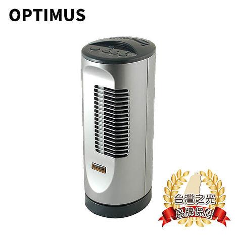 【福利品】OPTIMUS 圓塔扇HF-820