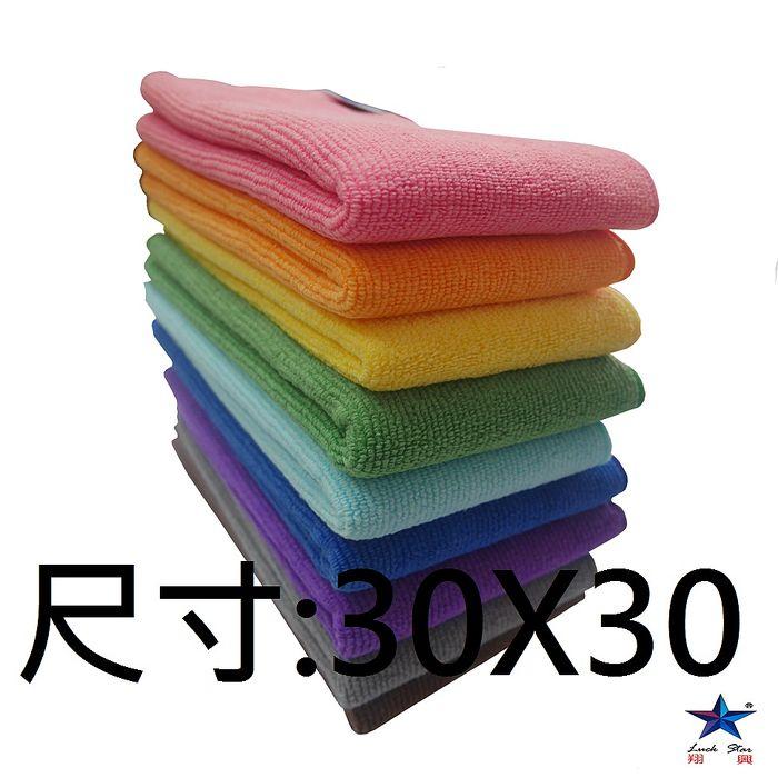 30x30科技超纖魔布  台灣製造