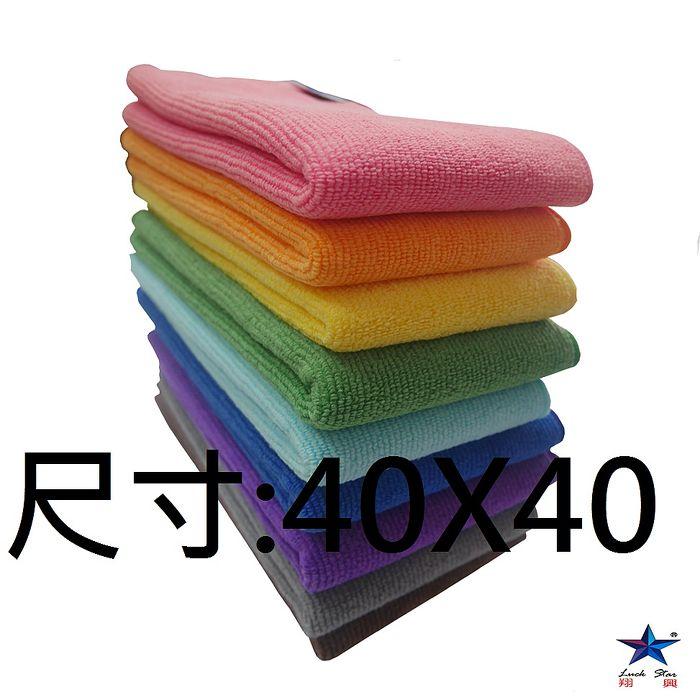 40x40科技超纖魔布  台灣製造