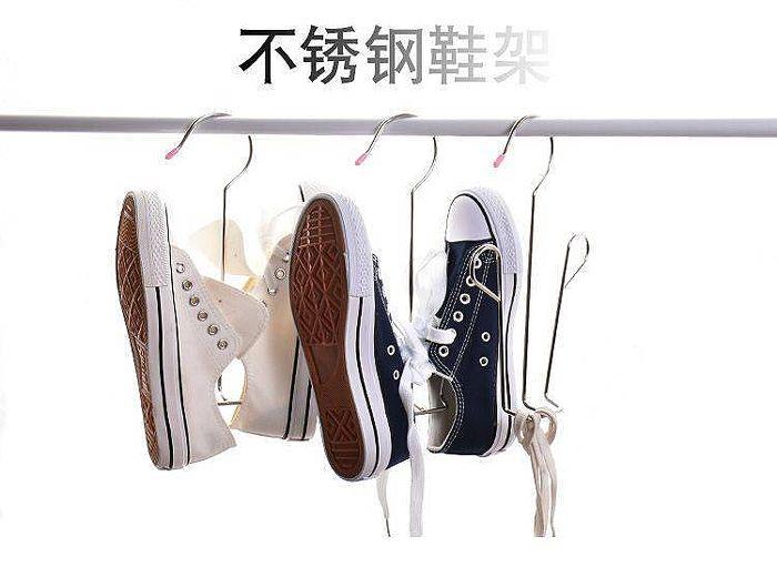 不銹鋼曬鞋架