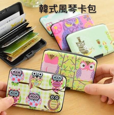韓式風琴卡包