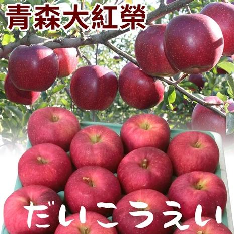 青森大紅榮蘋果2XL 8顆禮盒(2.1-2.4kg)【甜露露鮮果宅配家】