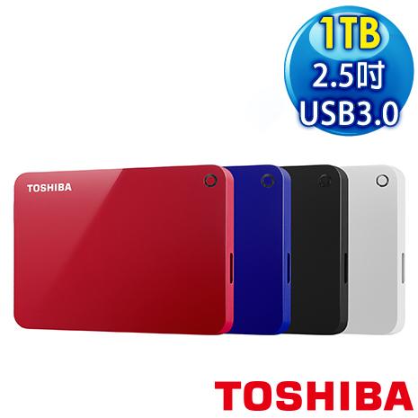 TOSHIBA 先進碟 V9 1TB 2.5吋USB3.0外接式硬碟紅色