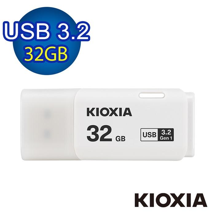 【TOSHIBA】KIOXIA U301 USB3.2 Gen1 32GB(二入組) 隨身碟【LU301W032GG4】