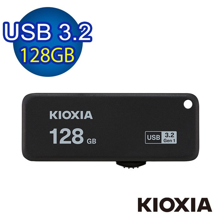 【TOSHIBA】KIOXIA U365 USB3.2 Gen1  128GB 隨身碟【LU365K128GG4】
