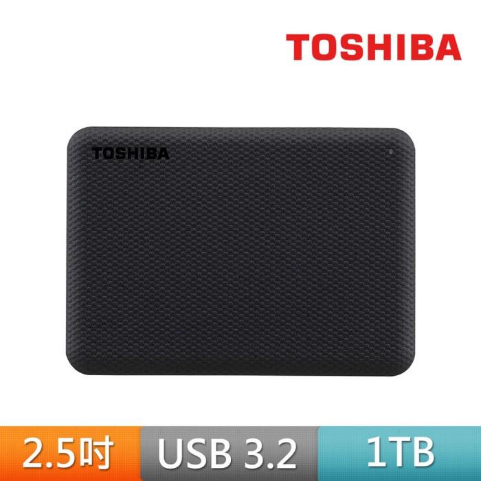 Toshiba V10 Canvio Advance 1TB USB3.2  2.5吋外接式硬碟