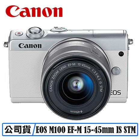 CANON EOS M100 EF-M 15-45mm IS STM 單眼相機 台灣代理商公司貨白色