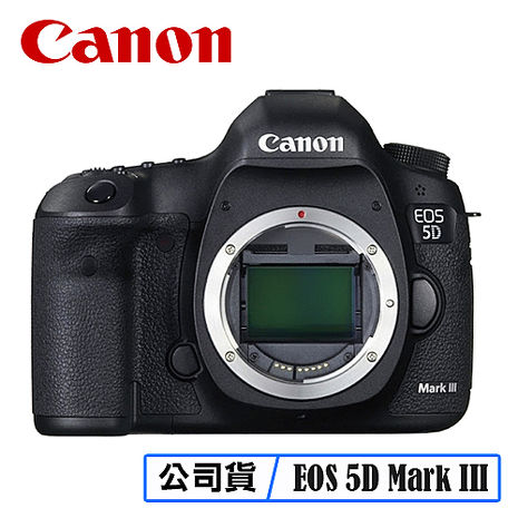 CANON EOS 5D Mark III BODY單機身 5D3 單眼相機 台灣代理商公司貨