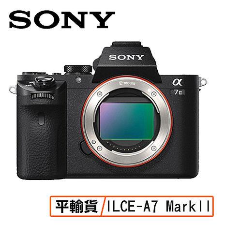 SONY ILCE-7M2 BODY A7 II E KIT A7M2 單眼相機 (黑) 平行輸入 店家保固一年