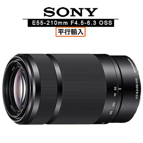 SONY 索尼 E 55-210mm F4.5-6.3 OSS鏡頭 SEL55210 平行輸入 店家保固一年銀色