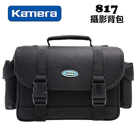 Kamera佳美能 817 多層防護攝影包(黑) 可放一機二鏡二閃