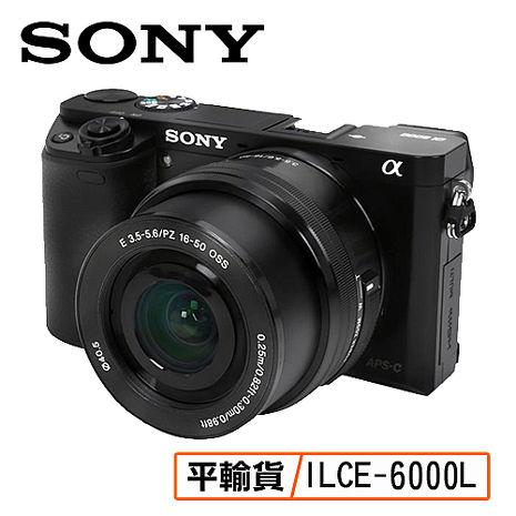 SONY索尼 A6000L 16-50mm KIT 變焦鏡組 ILCE-6000L單眼相機 平行輸入 店家保固一年黑色