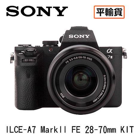 SONY ILCE-7M2K A7 II E 28-70mm A7M2K 單眼相機 平行輸入 店家保固一年