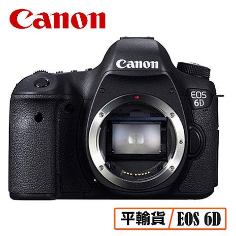 【預購】CANON EOS 6D BODY 機身 單眼相機 平行輸入 店家保固一年
