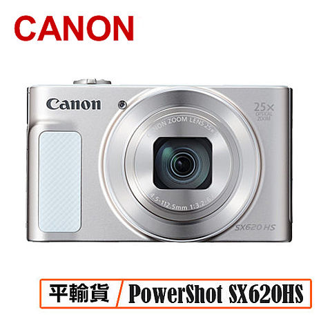 CANON PowerShot SX620HS 數位相機 平行輸入 可刷卡分期 店家保固一年紅色