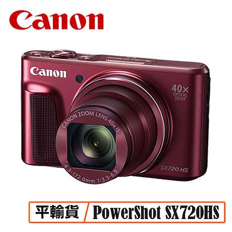 【預購】CANON PowerShot SX720HS 數位相機 SX 720 HS 平行輸入 可刷卡分期 店家保固一年黑色
