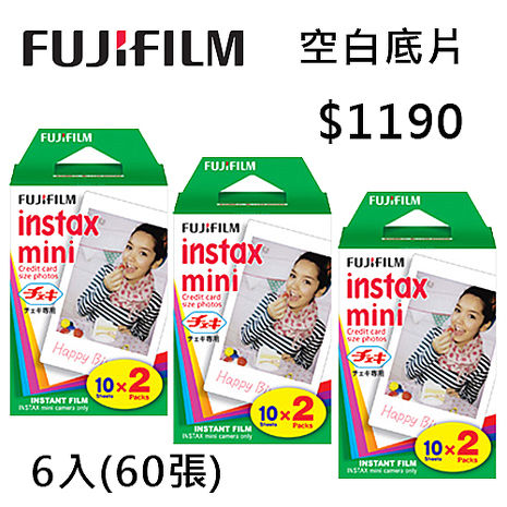 6入賣場 FUJIFILM Instax Mini 拍立得底片 空白底片 適用MINI 25 7S 8 25 90 SP1 SP2