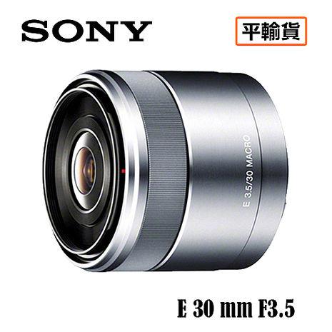 SONY索尼 E 30mm F3.5 MACRO 鏡頭 SEL30M35 平行輸入 店家保固一年