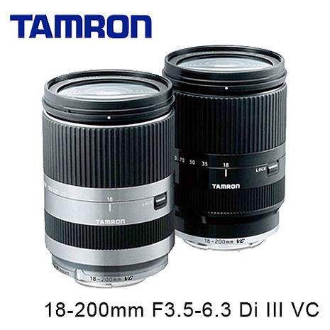 TAMRON騰龍 18-200mm F3.5-6.3 Di III VC FOR CANON 鏡頭 Model B011 俊毅公司貨黑色