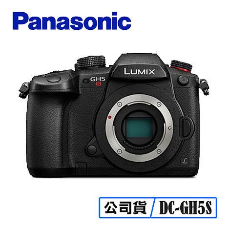 Panasonic DC-GH5S 數位單眼相機 單機身 台灣代理商公司貨