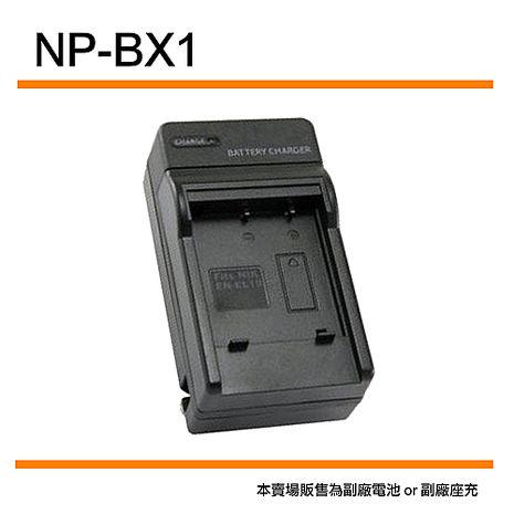 SONY 索尼 NP-BX1 充電器 NPBX1 座充 RX100 V RX100 IV HX400V RX100 III 適用