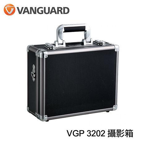 Vanguard 精嘉 VGP 3202 模組攝影箱 鋁箱 攝影包 防撞箱 防水攝影箱