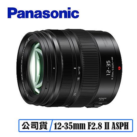 Panasonic LUMIX G X VARIO 12-35mm F2.8 II ASPH 鏡頭 台灣代理商公司貨