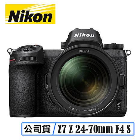 【預購】NIKON 尼康 Z7 Nikkor Z 24-70mm F4 S FX 格式 無反光鏡 單眼相機 台灣代理商公司貨