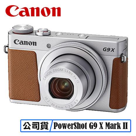 CANON PowerShot G9X Mark II 數位相機 G9XII 相機 台灣代理商公司貨