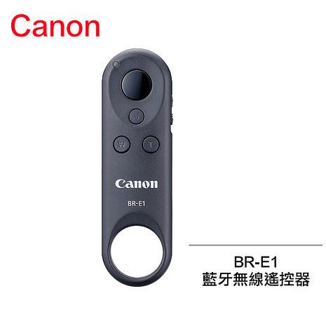 【預購】CANON BR-E1 藍牙 無線 遙控器 6D2 77D 800D 200D M50 適用 原廠公司貨