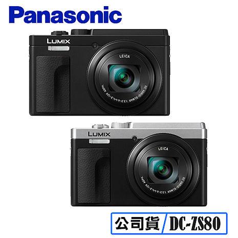 Panasonic 國際 DC-ZS80 數位相機 台灣代理商公司貨