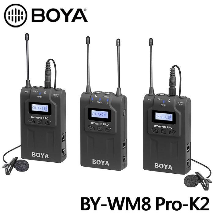BOYA 博雅 BY-WM8 PRO-K2(TX8+TX8+RX8) 雙通道無線麥克風(立福公司貨)