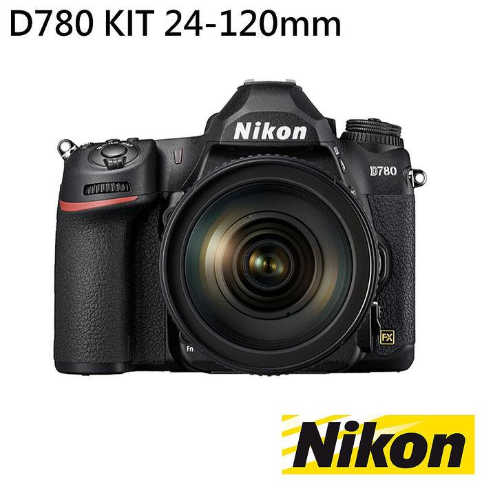 NIKON 尼康 D780 KIT AF-S 24-120mm F4G ED VR 單眼相機 公司貨