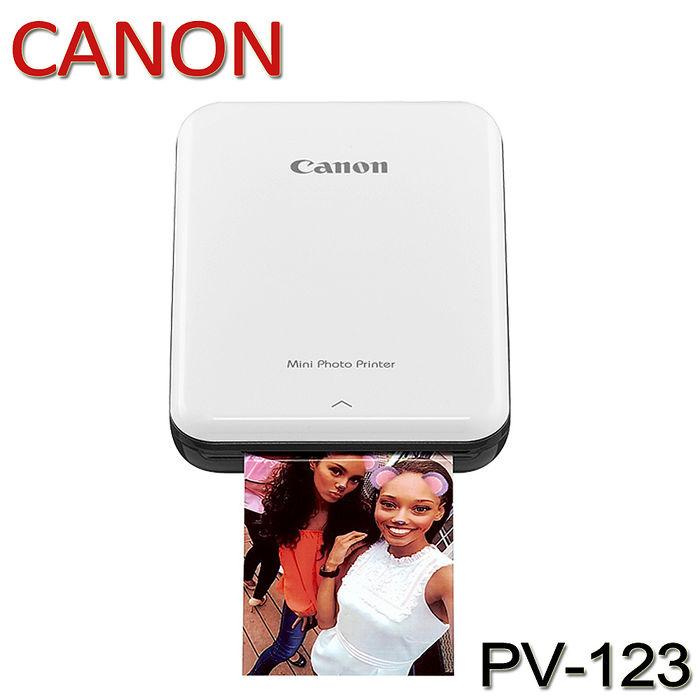 【e即棒】CANON PV-123 迷你相片印相機 藍芽連接 相印機 APP連接 (石板灰/白) 內附10張底片 再加送60張底片 公司貨(門號專案)