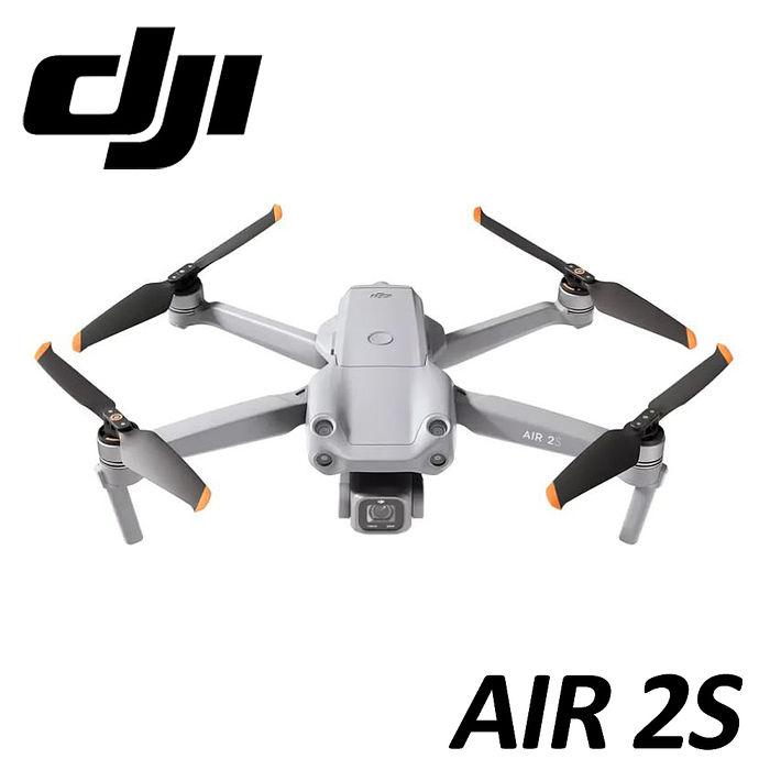 DJI Mavic Air 2S 單機版 超輕巧型空拍機 公司貨