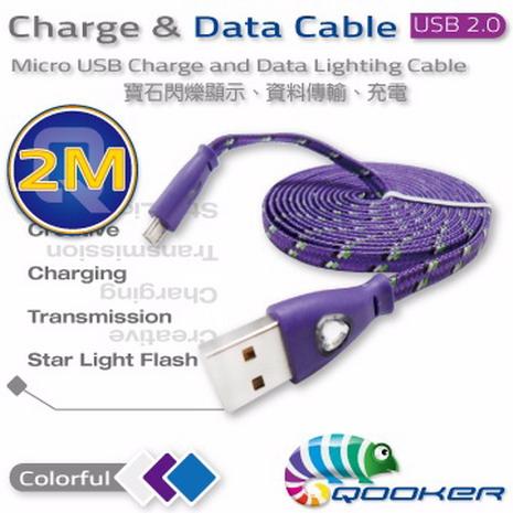 酷可手機傳輸充電線(寶石閃爍)-長度2M紫色