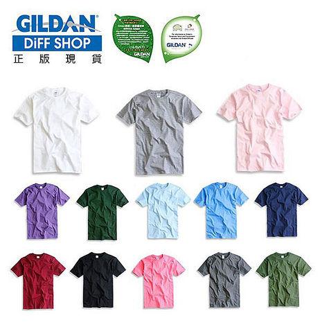 GILDAN美國棉圓領百搭素色短袖T恤105咖啡色/請備註顏色
