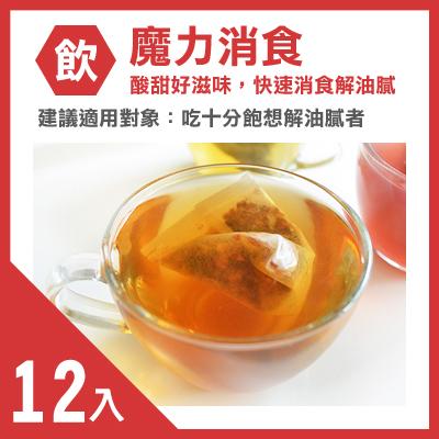 【花草巫婆】仙橙酸甜飲/7.1±3g*25入/花茶/花草茶