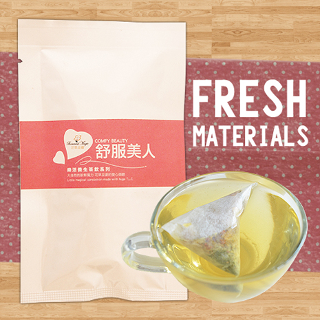 【花草巫婆】舒服美人/2.1±3g*3入/花茶/花草茶 (app)
