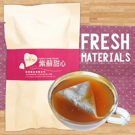 【花草巫婆】紫蘇甜心/7.3±3g*3入/花茶/花草茶