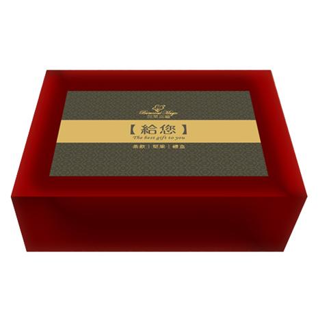 【花草巫婆】給您禮盒/伴手禮盒/花茶/花草茶 app