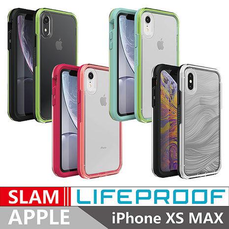 美國 LIFEPROOF SLAM系列 IPhone XS MAX 手機殼 防摔手機殼 防震 防雪 手機殼 大理石色