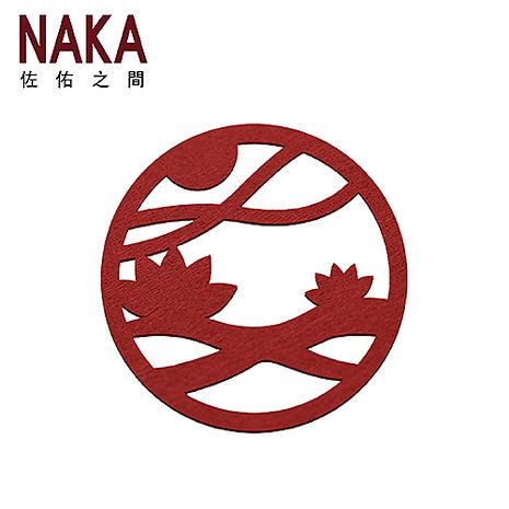 NAKA 佐佑之間 圖案系列 精美紅酒專用袋配件-中秋兔子03 ACCE0002