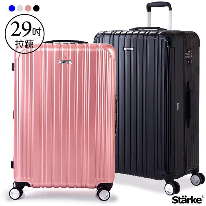 Starke德國設計29吋PC+ABS鏡面拉鏈硬殼行李箱 旅人系列-多色可選