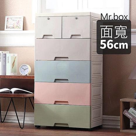 【Mr.Box】56面寬-馬卡龍五層抽屜式收納櫃-附輪