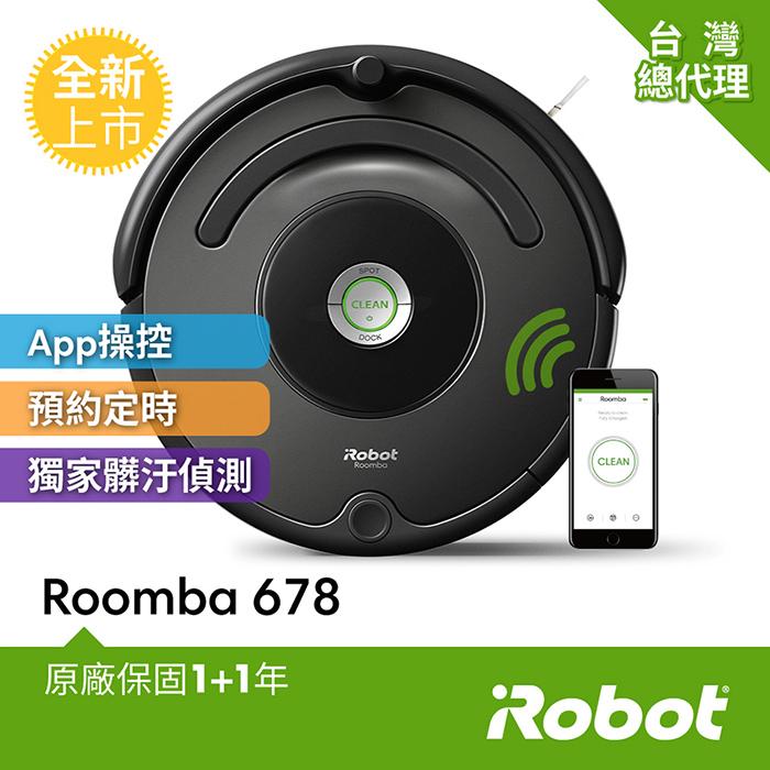 【e即棒】美國iRobot Roomba 678 掃地機器人 總代理保固1+1年 (門號專案)