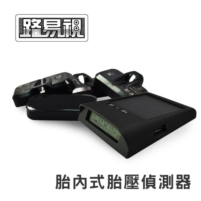 【路易視】SMT-601 太陽能 胎內式 胎壓胎溫偵測器