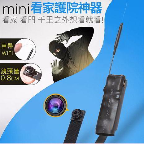 路易視SQ9 wifiCAM監控微型攝影機+16G記憶卡