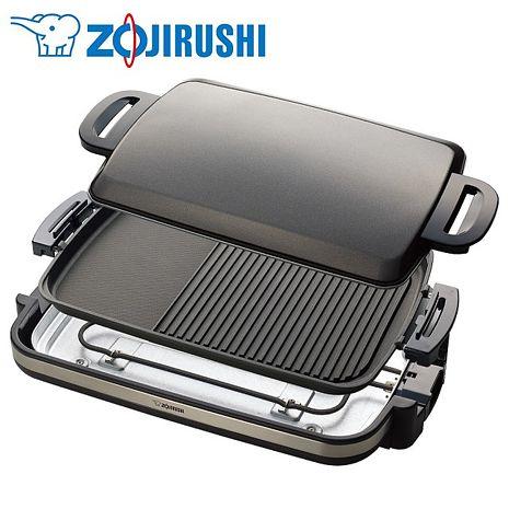 ZOJIRUSHI 象印 分離式鐵板燒烤組EA-DNF10(電烤盤特賣)